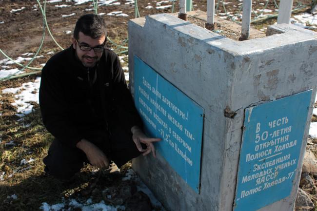 Monumento conmemorativo de la temperatura más baja (foto:maget.xataka.com)