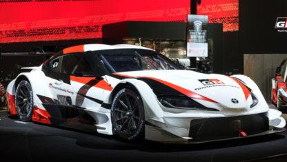 foto: Toyota GR Supra Racing Concept: el regreso de la bestia