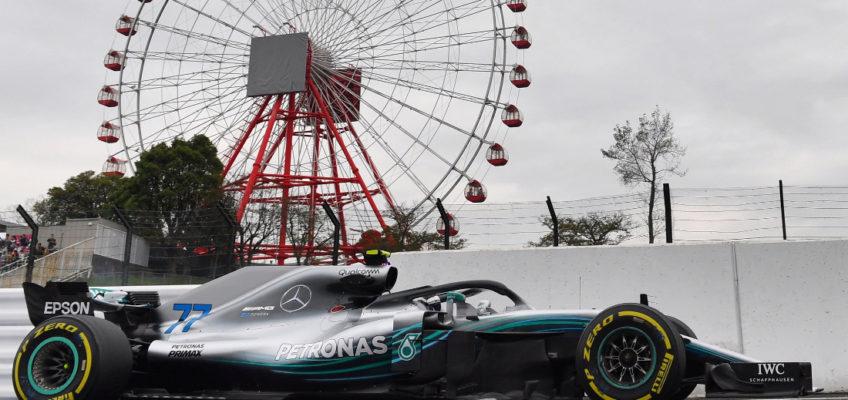 Previo GP de Japón F1 2019