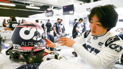 foto: Yuki Tsunoda debutará con Alpha Tauri en la F1 como reemplazo de Kvyat